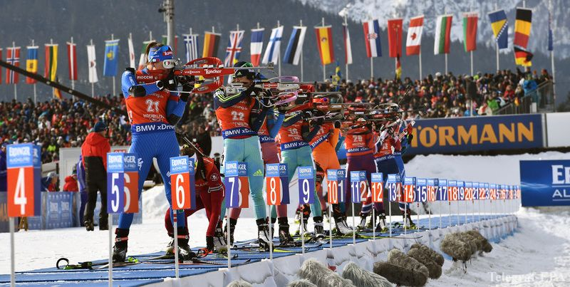 IBU Biathlon World Championships 2017